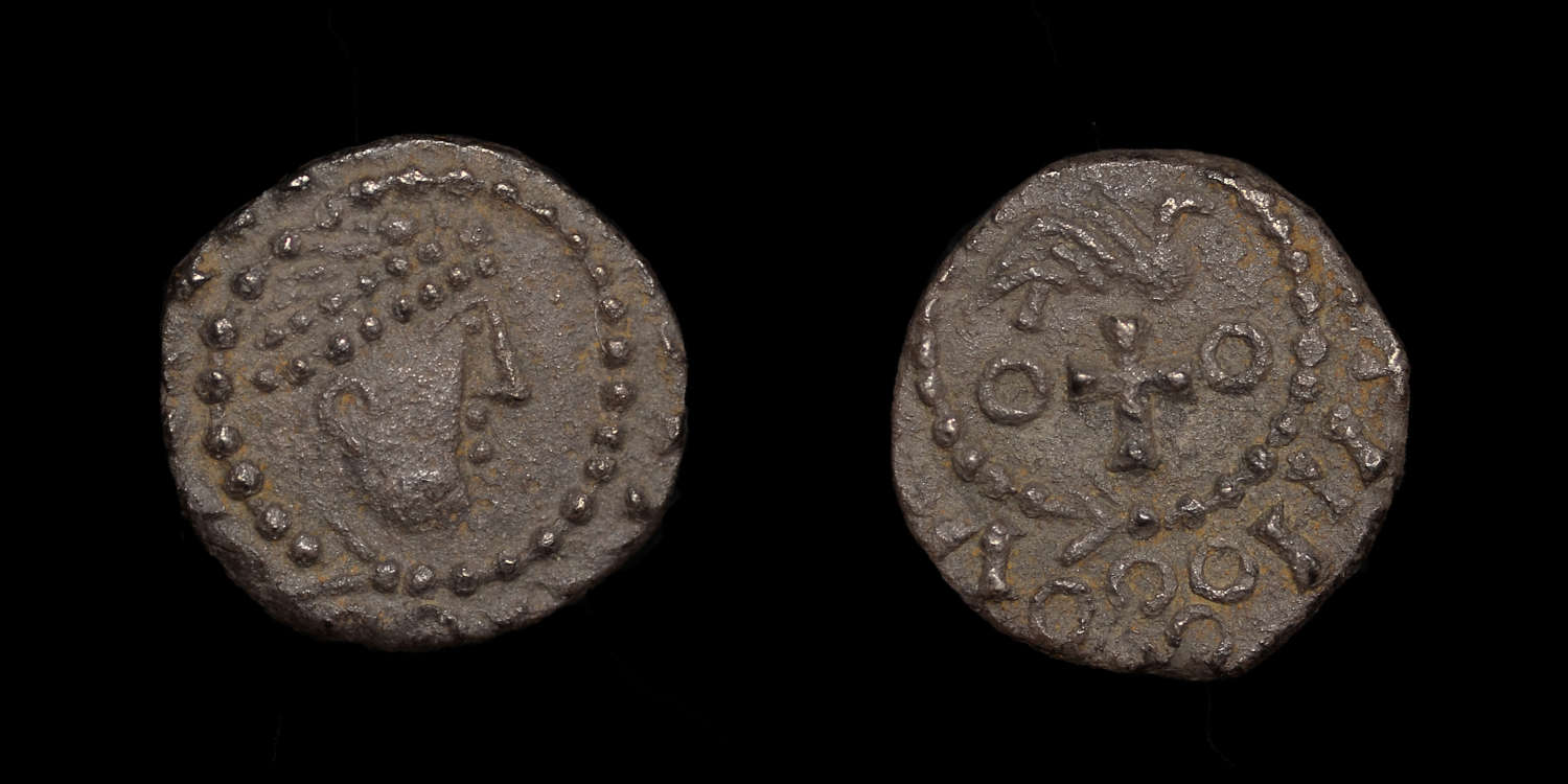 EARLY ANGLO-SAXON SILVER SCEAT